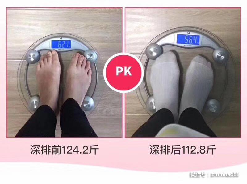 随便果+四季代餐七天深排减重11.4斤