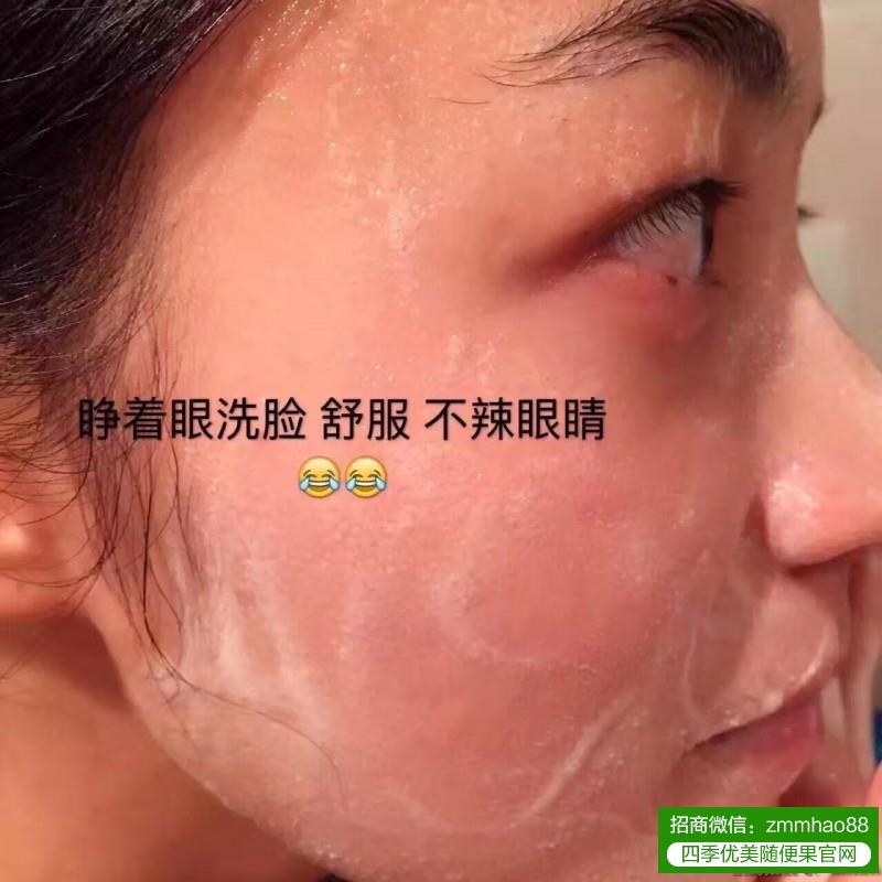皮肤测试仪告诉你为什么用佑惑HHA蜂浆纸洗完不紧绷