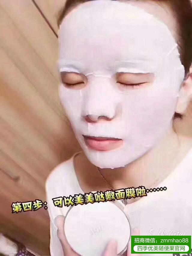 自制HHA蜂浆纸面膜,有效祛黑头,改善肤质