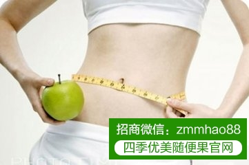 随便果和减肥药的区别,我们为什么要排毒!