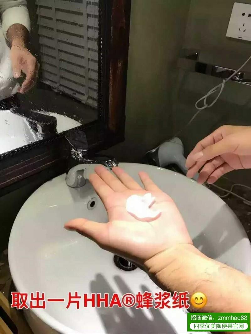 男人用HHA蜂浆纸替代刮胡水的使用分享