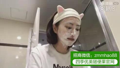 景甜示范洗脸教程;HHA蜂浆纸帮你实现三生三世幂式少女肌