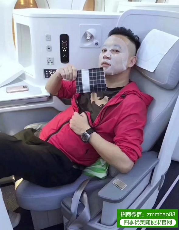 一飞机的人都在敷面膜,震惊全世界!