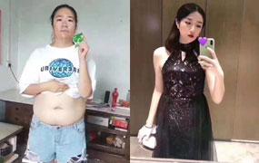 美女【随便果+四季代餐】深排6次瘦身60斤